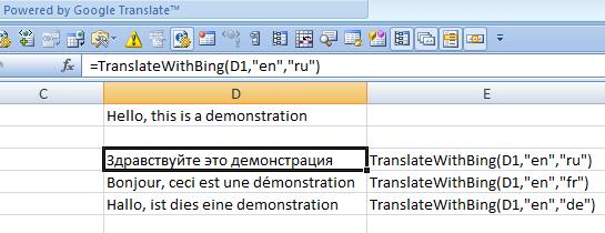 English To Italian Translator Google: Excel Add-in For Google Translate & Microsoft Transator (1