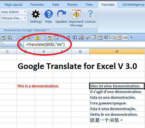 Google Translate for Excel